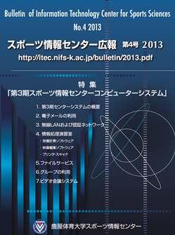 2013表紙